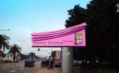 Диарт Групп — Креативная реклама 5