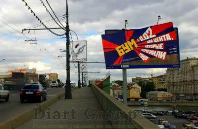 Диарт Групп — Креативная реклама