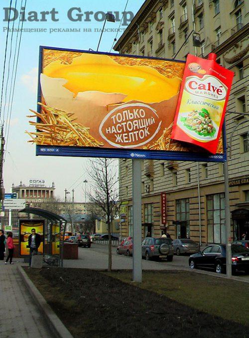 Диарт Групп — Креативная реклама — майонез