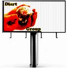 реклама на бигбордах - Призматрон