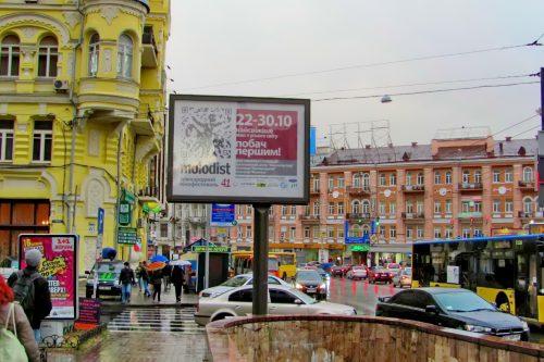 Льва Толстого ул Наружная реклама
