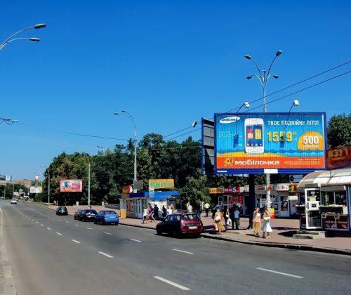 Киев, Телиги Е. ул., Наружная реклама «Диарт Групп»