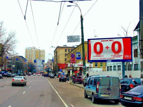 99232-Киев, Горького ул. 52, рядом МегаМаркет, к ул.-призматрон (A)