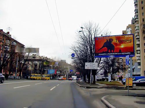 Киев, Воздухофлотский пр-т 19, Наружная реклама «Диарт Групп»