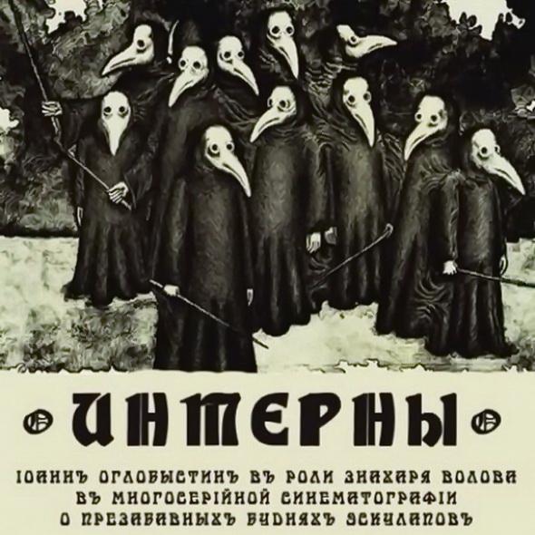 Бигборд - Диарт Групп - История 1