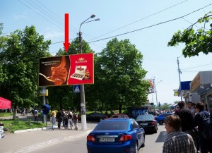 Реклама на бигбордах Киев 2