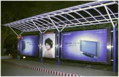 Реклама на бордах 125