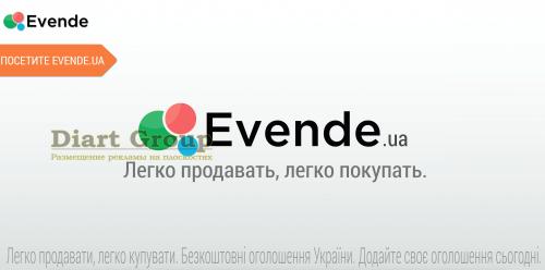 Дизайн от Диарт групп, борды Evende