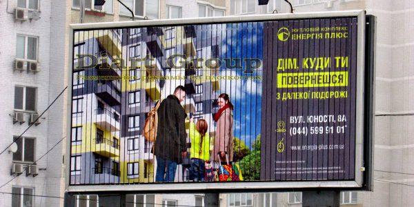 Диарт групп биллборд www.daiartgroup.com.ua 17