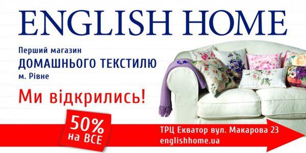 Разработка макета Диарт групп биллборд www.daiartgroup.com.ua 8