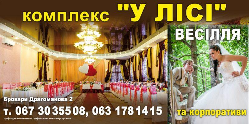 Разработка макета Диарт групп биллборд www.daiartgroup.com.ua 9