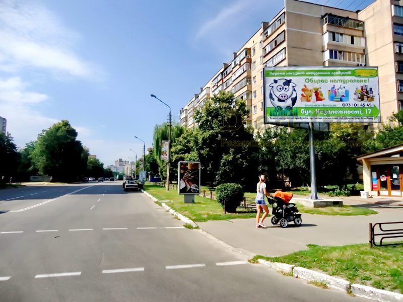 Диарт групп биллборд www.daiartgroup.com.ua 22
