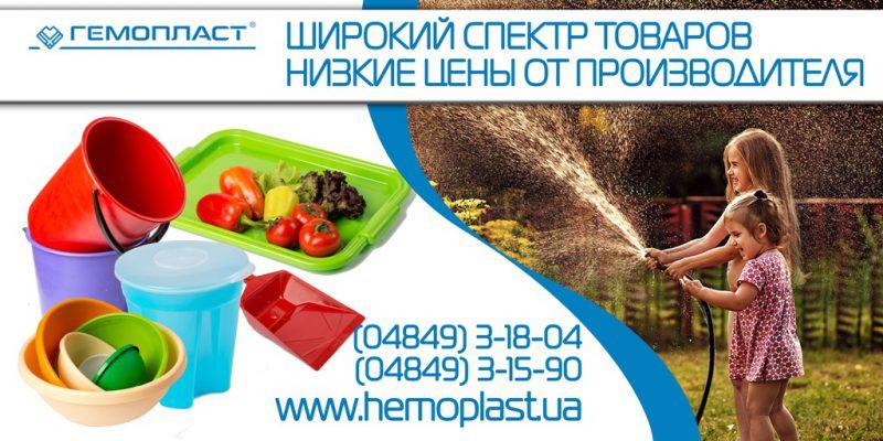 Разработка макета Диарт групп биллборд www.daiartgroup.com.ua 1