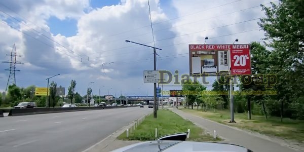 Диарт групп биллборд www.daiartgroup.com.ua 41