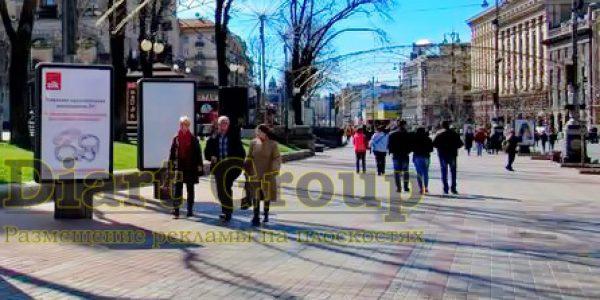 Диарт групп биллборд www.daiartgroup.com.ua 39