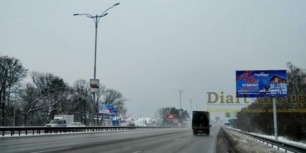 Диарт групп биллборд www.daiartgroup.com.ua 37