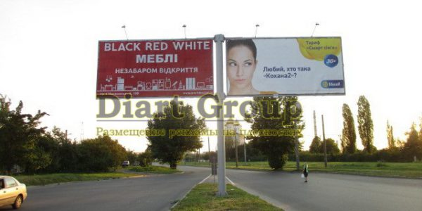 Диарт групп биллборд www.daiartgroup.com.ua 31