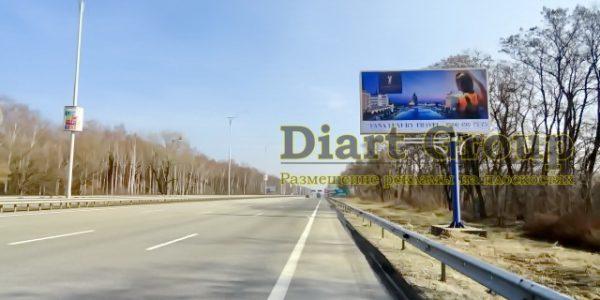 Диарт групп биллборд www.daiartgroup.com.ua 43